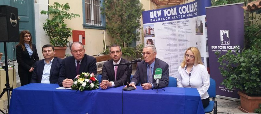 Mr. Saimir Tahiri at New York College Athens