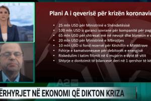 akadare_news (1)
